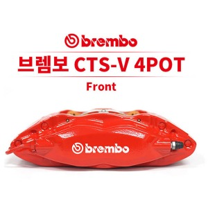 REBS BREMBO CTS-V 4P (FRONT전용) 브레이크